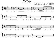 Teach music - Africa