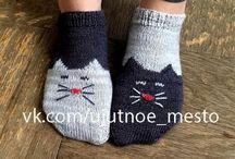 следки кошки