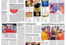 Coverage of Cleopatras in National Duniya Jaipur.