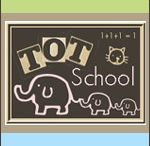 Things to Make for Tot School / by Dawn Baskin