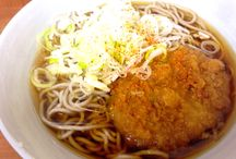 TachiGui Soba / at fast-serving soba stand