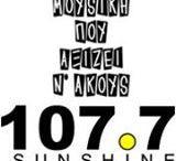 Αγαπημένοι Ραδιοφωνικοί Σταθμοί / Εδώ θα βρείτε τους αγαπημένους μου ραδιοφωνικούς σταθμούς