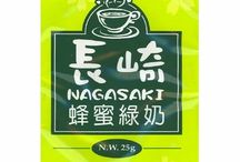 Instant Tea / Instant tea is a delicious and convenient drink. This is great for people who want to enjoy tea but don't have time to brew the tea. This instant tea is very convenient and easy to prepare.