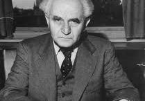 Primeros Ministros De Israel / Un recorrido por los primeros ministros que ha tenido la nación de Israel, desde que fuera ratificada el 14 de mayo de 1948.