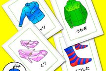 Japanese Flash Cards / I am a kindergarten / Preschool / ESL teacher in Tokyo, Japan. These are the flash cards I drew to use in my classes and to support the songs from The Magic Crayons.