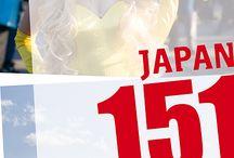 Japan 151 / Ein Land zwischen Comic und Kaiserreich in 151 Momentaufnahmen