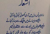 Aashaar
