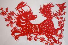 剪紙/Chinese paper cutting