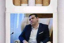 ΤΣΙΠΡΑΣ MEMES