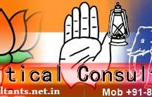 Political Consulting To Manage Elections Strategy / Political Consulting To Manage Elections Strategy Turn Voters In Your Favour  http://theconsultants.net.in/political-branding Mob+91-8587067685