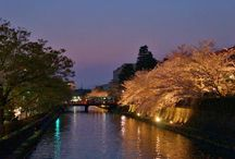 Kyoto / Ancient Capital of Japan
