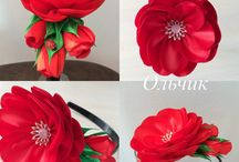Цветы из атласных лент( flowers of satin ribbons)