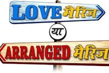 Whether I Will Have to Get Love Marriage or Arranged Marriage Horoscope Palmistry