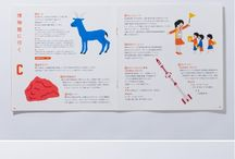 childrens books illustrations