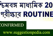 West Bengal Madhyamik 2018 Exam Routine Confirmation
