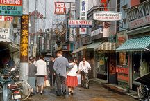 Old Photos (Japan)