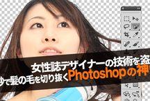 Photoshop&Illustrator