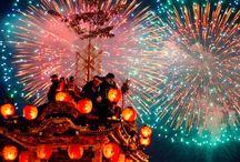 Japanese festivals / Love Japanese festivals - the noise, excitement and smells