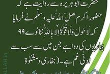 All Disease Cure Har Marz ka Ilaj / 99 marz ka ilaj, all disease cure in islam, har marz ka ilaj,shifa,bimariyon ka mualjah