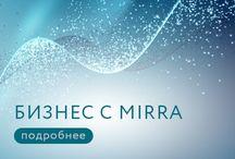 Mirra / Инновационные технологии для красоты и здоровья от российского производителя