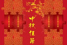 China midautumn festival / Cool Wallpapers Provides awesome and unique collection of worldwide holidays wallpapers for android. We have backgrounds for every occasion.  Download more for free:  https://play.google.com/store/apps/details?id=com.andronicus.coolwallpapers
