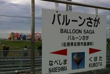 Balloon Saga Station