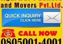 Best 4 Packers and Movers in Bangalore / http://packersmoversbangalore.agarwal-packers-movers.com/