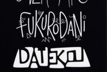 haikyuu wallpaper