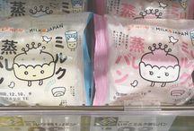 japán édességek