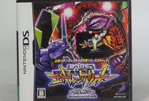 Nintendo DS Japan / Nintendo DS Japan