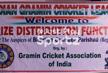INDIAN GRAMIN CRICKET LEAGUE WINDOW FOR PASSIONATE / Gramin Cricket Association of India under the aegis of Bhartiya Gramin Parishad held a prize distribution ceremony on Wednesday, June 15 at NCUI auditorium New Delhi and recognized the efforts of U16 and U19 players who played in Indian Gramin Cricket League 2nd session 2014-15