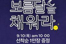 typo_korean