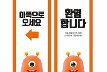 #배너현수막