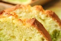 RECIPES: Cakes (Pistachio)