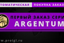 Eagle Aurum Company на русском