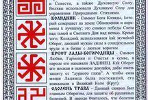Slavic signs