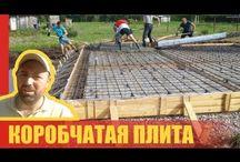 Фундамент плита в Перми