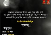 'Adbhuture' on Zee Bangla Tv Plot Wiki,Cast,Promo,Title Song,Timing