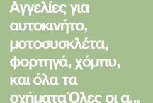 www.cardrive.gr