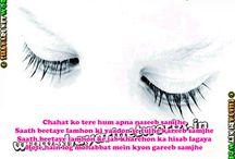 Image Shayaris