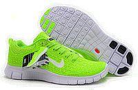 Halvat Nike Free Spider Miehet Kengät / Ostaa Halvat Nike Free Spider Miehet Kengät Verkossa Sisään Finland http://www.parasnikefree.com/Nike-Free-Spider/Miehet