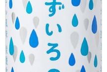 日本語ロゴ