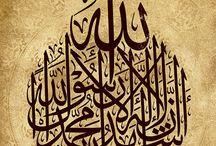 Calligraphie Arabe / Pour les fan de calligraphie