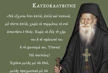 Αγιος Πορφυριος