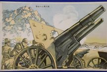 Artillery / Vintage Imperial Japanese army postcards & other military paper materials