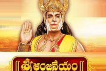 srianjaneyam serial telugu