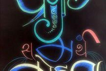 Bappa in neon  colours