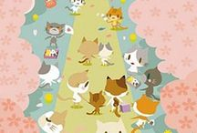 cats miauw