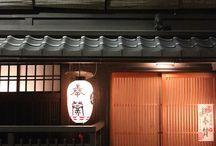 京都 日本 和