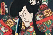 Estampes Japonaises / LASKO est une entreprise française de reproduction d'œuvre d'art.  Retrouvez nos Posters et Posters encadrés à partir de 9€ sur notre boutique en ligne : http://laskoart.com/boutique-en-ligne/